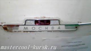Холодильный раритет ЗИЛ Москва(, 2016-04-14T17:35:25.000Z)