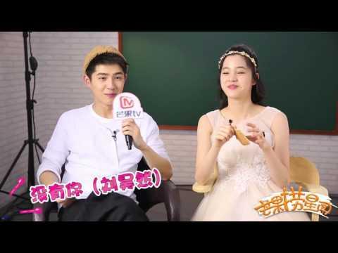 《芒果捞星闻》 Mango Star News:欧阳娜娜弃刘昊然爱上陈学冬 【芒果TV官方版】