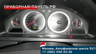 Отзыв о ремонте бортового компьютера панели приборов Volvo XC90