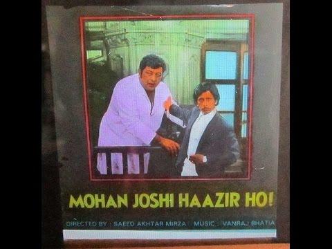 hindi bollywood art movie Mohan Joshi Hazir Ho ! 1984 naseeruddin shah , amjad khan