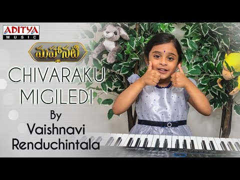 Chivaraku Migiledi Cover Song By Vaishnavi Renduchintala | Mahanati Song