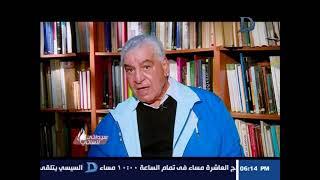 سيداتي انساتي - تعرف على اسباب تأخر افتتاح المتحف المصري الجديد مع د.زاهي حواس