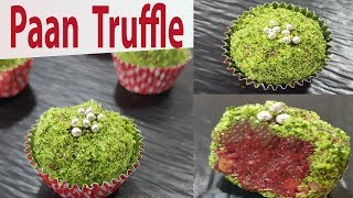 Paan Truffles Diwali Special Indian Sweet Recipe In 5 Minutes पान ट्रूफल्स डिजर्ट