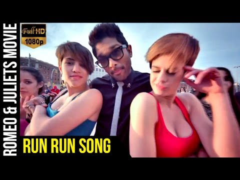 Run Run Video Song | Romeo & Juliets Malayalam Movie | Allu Arjun | DSP | Iddarammayilatho