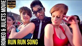 Run Run Video Song   Romeo & Juliets Malayalam Movie   Allu Arjun   DSP   Iddarammayilatho
