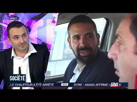 Interview Shimshone Attali sur i24news