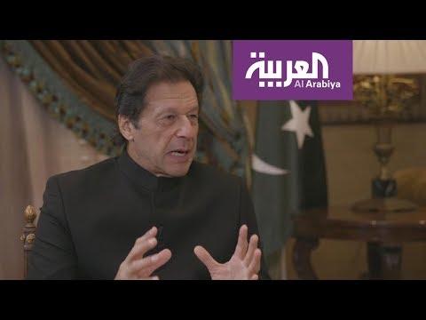 رئيس الوزراء الباكستاني: نسعى لمكافحة الفساد كما فعل محمد بن سلمان  - نشر قبل 7 ساعة