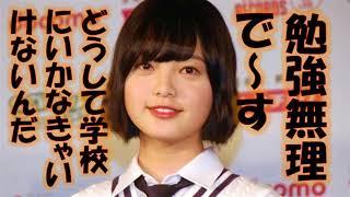 欅坂46 『エキセントリック』 https://www.youtube.com/watch?v=65v7JSB...