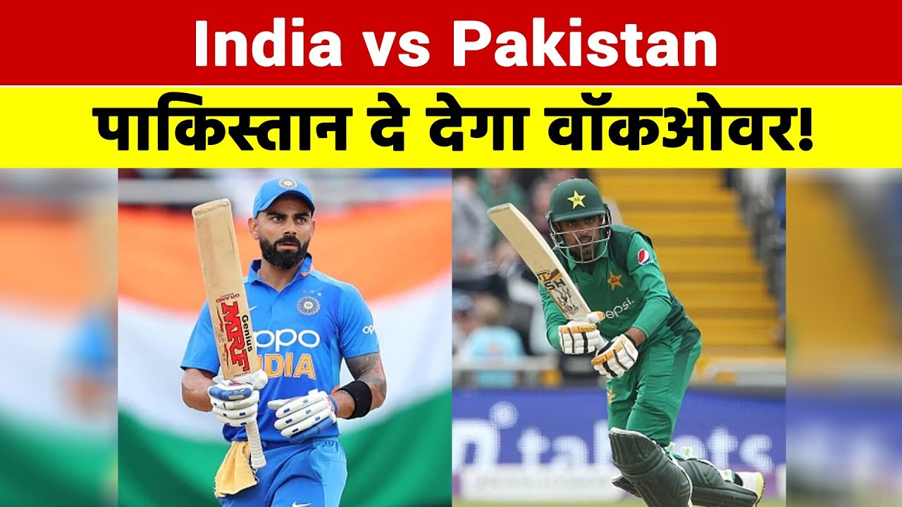 India-Pakistan Match 2021: 'Pakistan should have already conceded defeat against India