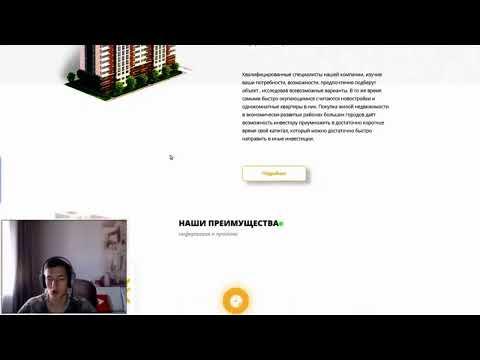 заработок на недвижимости онлайн