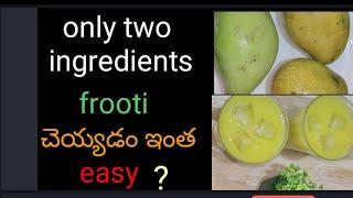 Mango frooti reciepe  Two ingredients  summer drinks 100%natural  frooti recipe