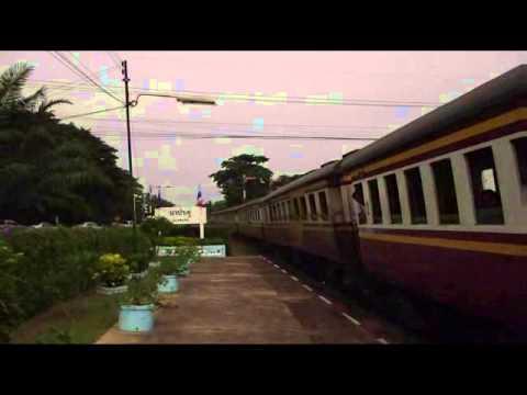 นาประดู่ สถานีรถไฟ
