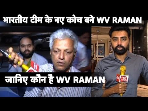 WV Raman appointed head coach of India women's team | Sports Tak