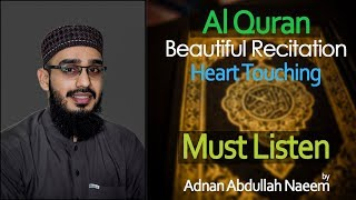 Quran Recitation Heart Soothing Really Amazing - Listen Quran Awesome Recitation