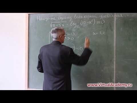 Как решать уравнения? Тождественные преобразования. Примеры.