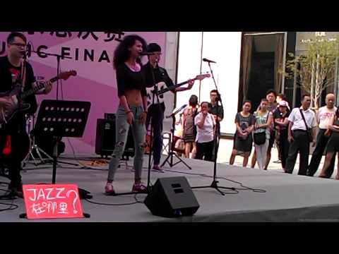 Amazing Jazz  Song (Live in Shanghai ,Sept. 13,2015)