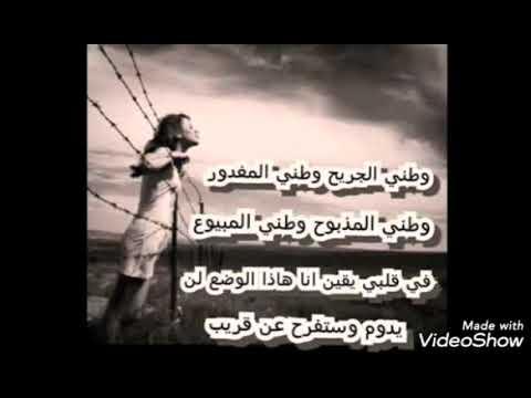 صور العراق الجريح Youtube
