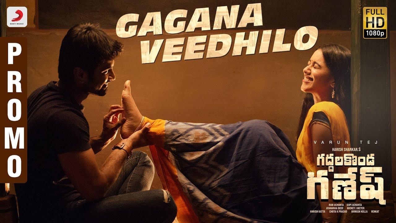 Gagana Veedhilo Video Song