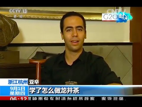 Longjing tea story on CCTV - Yassine 亚辛 (Hangzhou, CHINA)