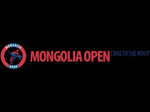 Mongolia Open 2017 - Дэвжээ Б (09:00-13:00 Elimination rounds and repechage)
