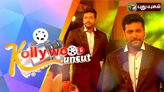 Kollywood Uncut Spl Show 26-09-2015 Full hd youtube video 26.9.15 Puthu yugam TV Shows 26th September 2015