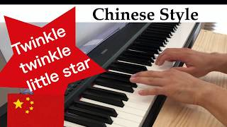 Twinkle Twinkle Little Star-Chinese Style