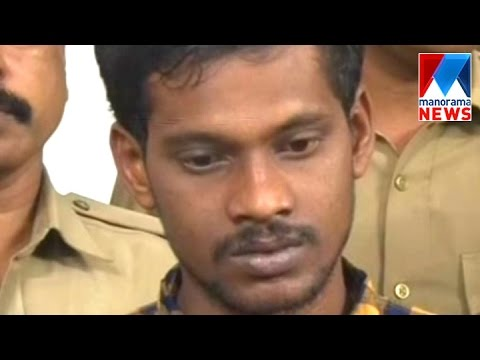 Man arrested for selling Ganja at Aluva | Manorama News