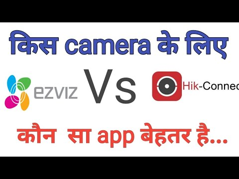 Ezviz vs Hik connect!!which app is suitable for your camera!