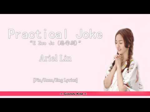 Ariel Lin - Practical Joke (E Zuo Ju {恶作剧}) [It Started With A Kiss OST] Lyrics