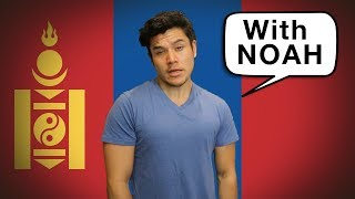 Flag / Fan Friday MONGOLIA Geography Now!