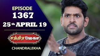 CHANDRALEKHA Serial | Episode 1367 | 25th April 2019 | Shwetha | Dhanush | Nagasri |Saregama TVShows