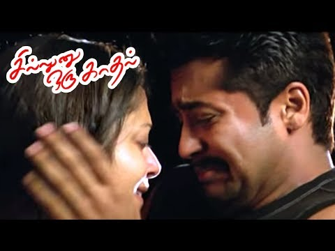 Sillunu oru Kadhal Climax | Suriya and...