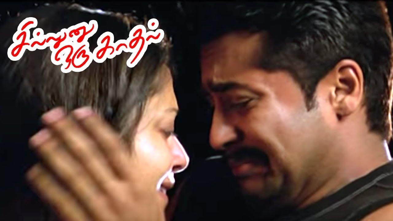 Download என் கிட்ட சொல்லணும்னு தோணலையா?   Sillunu Oru Kadhal Climax Scene   Best Scene   Suriya   Jyothika  