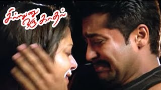Sillunu oru Kadhal Climax | Suriya and Jyothika hugs each other | Surya & Jyothika lovable scene |