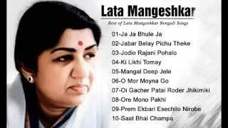 Best of Lata Mangeshkar Bengali Songs (VOL-2)