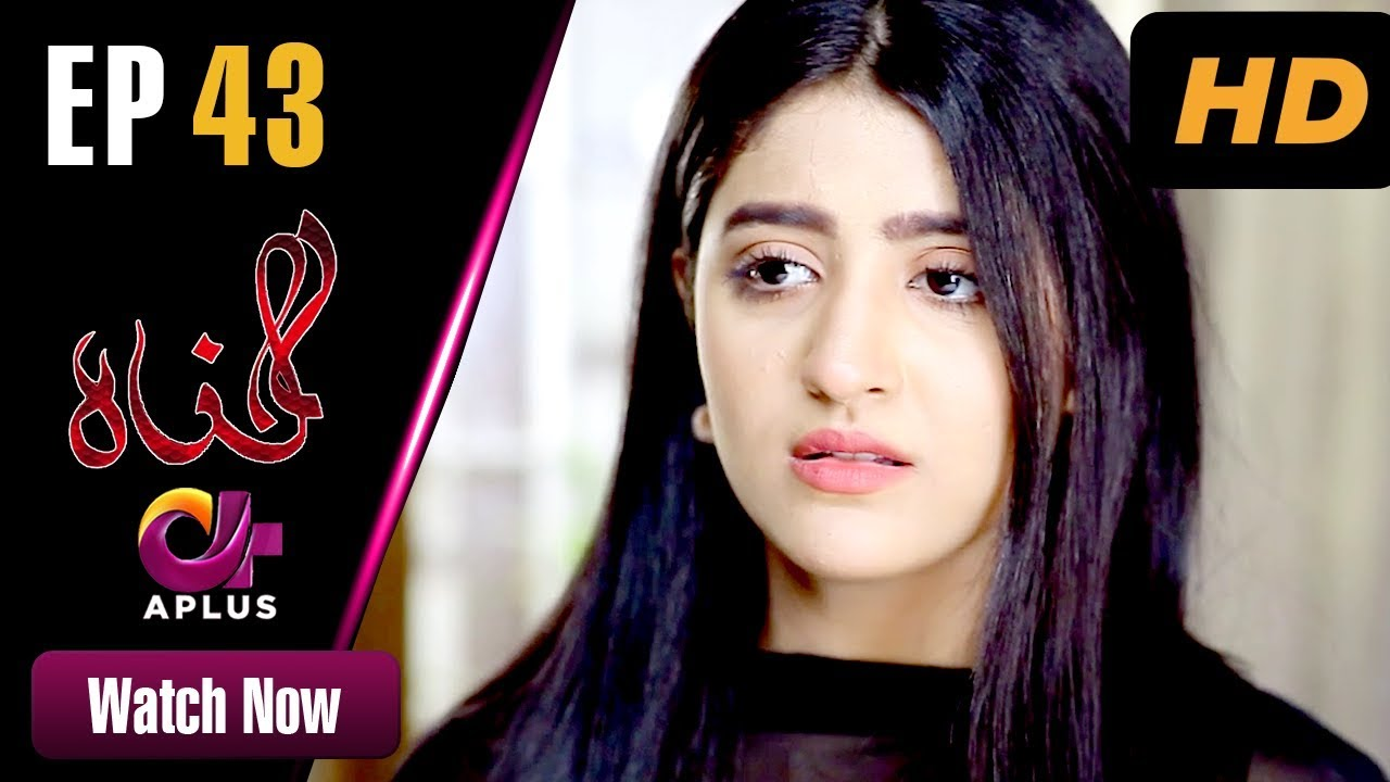 Gunnahi - Episode 43 Aplus Jun 11, 2019