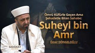 Ömrü Küfürle Geçen Ama Şehadetle Biten Sahabe Suheyl bin Amr - Ömer DÖNGELOĞLU