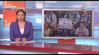 ХК «Динамо-Минск» на домашней площадке уступил аутсайдеру западной конференции