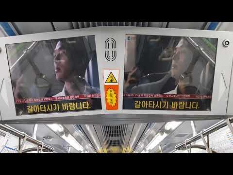 20180218 인천1호선 인천시청역 환승안내방송 Korea Seoul metropolitan