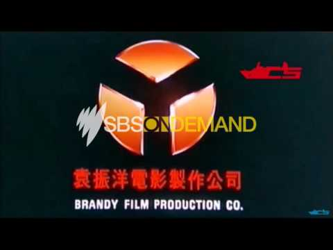 Brandy Film Production Co. (1989 & 1994)