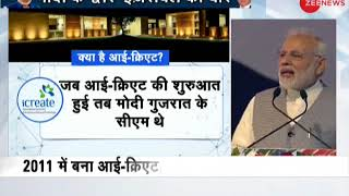 News 100: Watch PM Modi speaking at the entrepreneurship centre in Ahmedabad