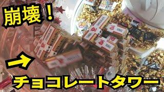【スイートランド大量ゲット】食べきれない!お菓子タワー崩壊!! | クレーンゲーム かりちゅーばー