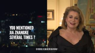 Catherine Deneuve Hong Kong