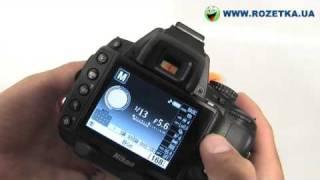 Nikon D5000(Обзор Nikon D5000 от http://rozetka.com.ua/ поможет сделать отличные снимки! Другие фотоаппараты: http://rozetka.com.ua/photo/c80001/, 2009-07-10T17:37:19.000Z)