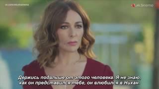 Черная любовь Сады грёз русские субтитры 06 эпизод