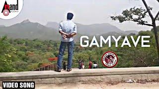 99-gamyave-kannada-cover-song-sharath-r-khandoji