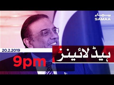 Samaa Headlines - 9PM - 20 February 2019