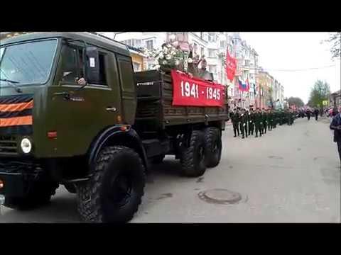 Шествие колонны в г. Боровичи (09.05.2019)