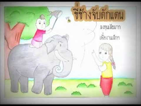 สุภาษิตไทยสำหรับเด็กวัยรุ่น