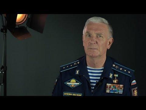 В День десантника интервью с ветераном ВДВ и роты спецназначения ГРУ.